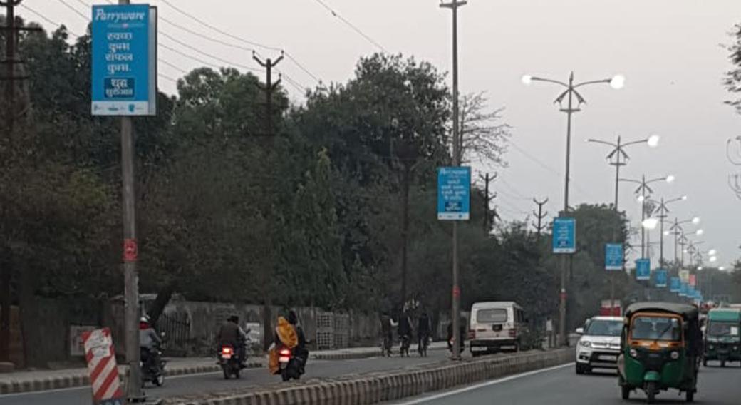 Kumbh Mela - 2019