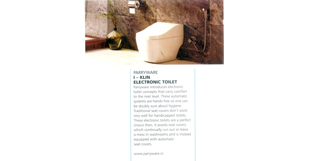 parryware-introduces-electronic-toilets-th-1.jpg